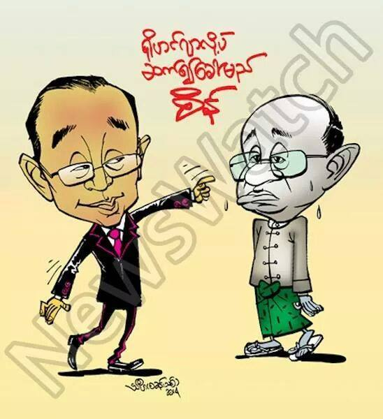 Click image for larger version  Name:rohingya..jpg Views:1436 Size:43.2 KB ID:9440